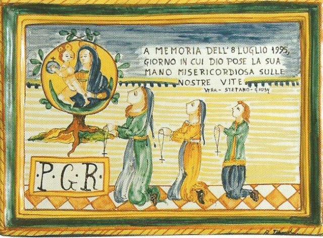 666 – SANTUARIO DELLA MADONNA DEL BAGNO – DERUTA (PG)