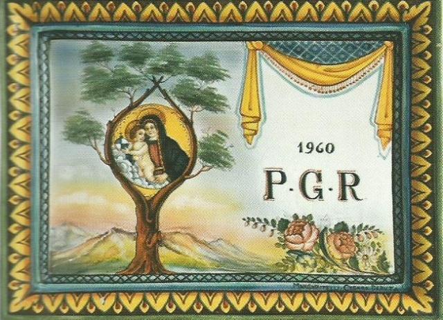 555 – SANTUARIO DELLA MADONNA DEL BAGNO – DERUTA (PG)