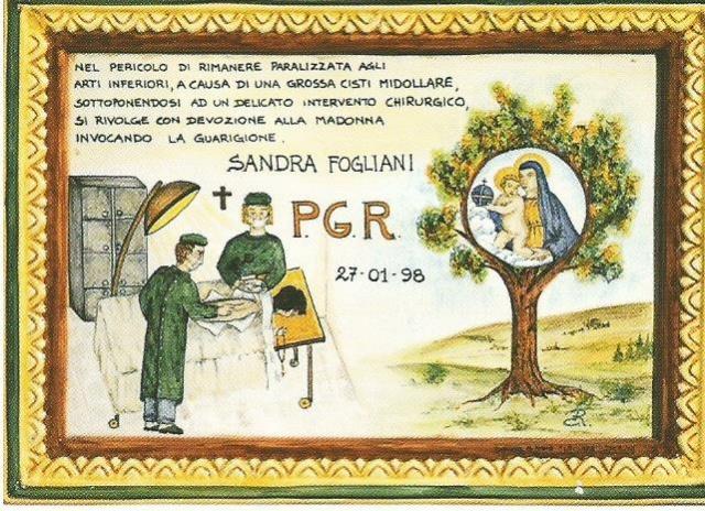 686 – SANTUARIO DELLA MADONNA DEL BAGNO – DERUTA (PG)