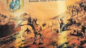 107 –  SANTUARIO BASILICA DELLA CONSOLATA – TORINO